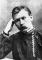 Yuri Tyshchenko - Юрій Пилипович Тищенко.png