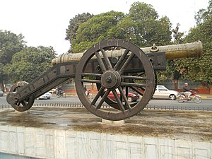 Zamzama - Zamzama Gun on display in Lahore