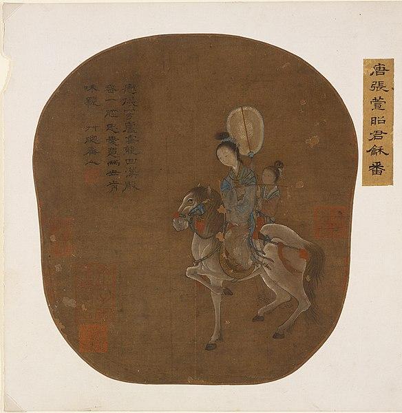 zhang xuan - image 7