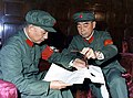 Zhou Enlai and Tao Zhu 19660915.jpg