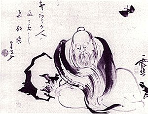 Lucid dream - Zhuangzi dreaming of a butterfly