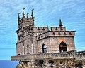 """""""Ластівчине гніздо"""", на 40-метровій скелі Ай-Тодорського мису в смт Гаспра, біля Ялти, Крим, Україна (cropped).jpg"""