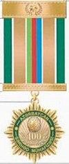 """""""Azərbaycan Sərhəd Mühafizəsinin 100 illiyi (1919-2019)"""" yubiley medalı.jpg"""