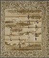 """Longfellow - san's album"" (49a4f909-0ca9-4093-9dca-103988998fe5).jpg"