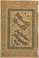 """""""Portrait of Khan Dauran Bahadur Nusrat Jang"""", Folio from the Shah Jahan Album MET DP247723.jpg"""
