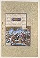 """Sufarai's Victory over the Haital"", Folio 595v from the Shahnama (Book of Kings) of Shah Tahmasp MET DP107206.jpg"