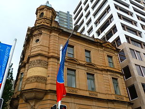 Sussex Street, Sydney - Image: (1) Former bank Sussex Street