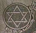 Étoile de David.jpg