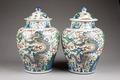 Östasiatisk keramik. Urnor med lock, 2 st - Hallwylska museet - 95801.tif