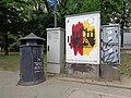 Łódź-graffiti on electric box at Sienkiewicza street.jpg