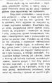Życie. 1898, nr 22 (28 V) page05-2 Ola Hansson.png