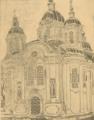 Архитектурне обличчя Полтави. 1919. № 5. Церква Воскресення з Воскресенського переукка.png