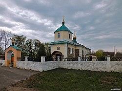 Астрамечава. Свята-Міхайлаўская царква (01).jpg