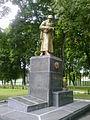 Братська могила вул Куйбишев.jpg