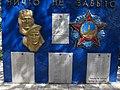 Братське поховання Мілова, права дошка.jpg