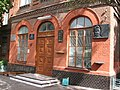 Будинок, у кому вчився Губенко А. О, Герой Радянського Союзу 01.JPG