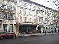 Будинок по вулиці Катерининська, 4.jpg