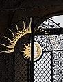 Ворота башни Сююмбике.jpg