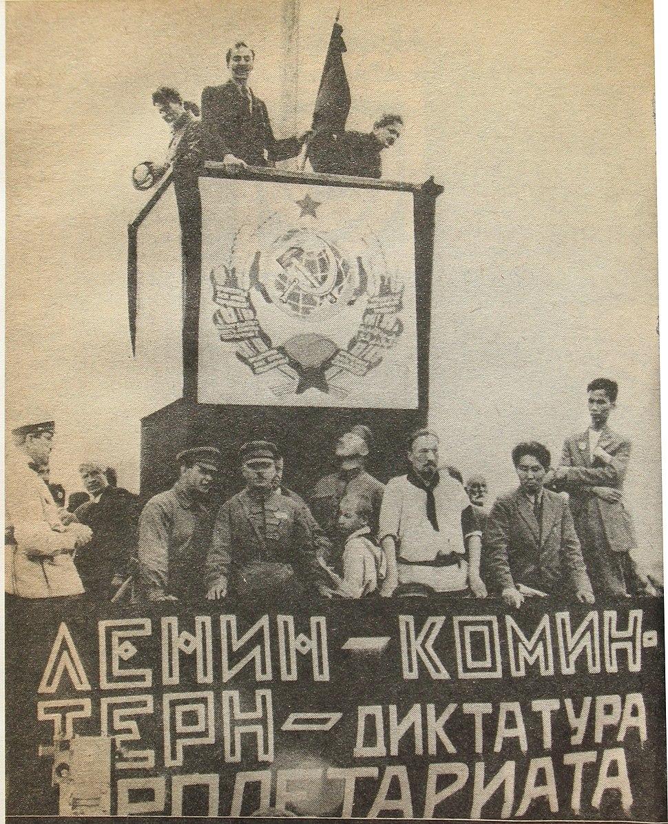Ворошилов Подвойский Чудов Калинин на Ходынке 1927 IMG 8341