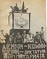 Ворошилов Подвойский Чудов Калинин на Ходынке 1927 IMG 8341.JPG