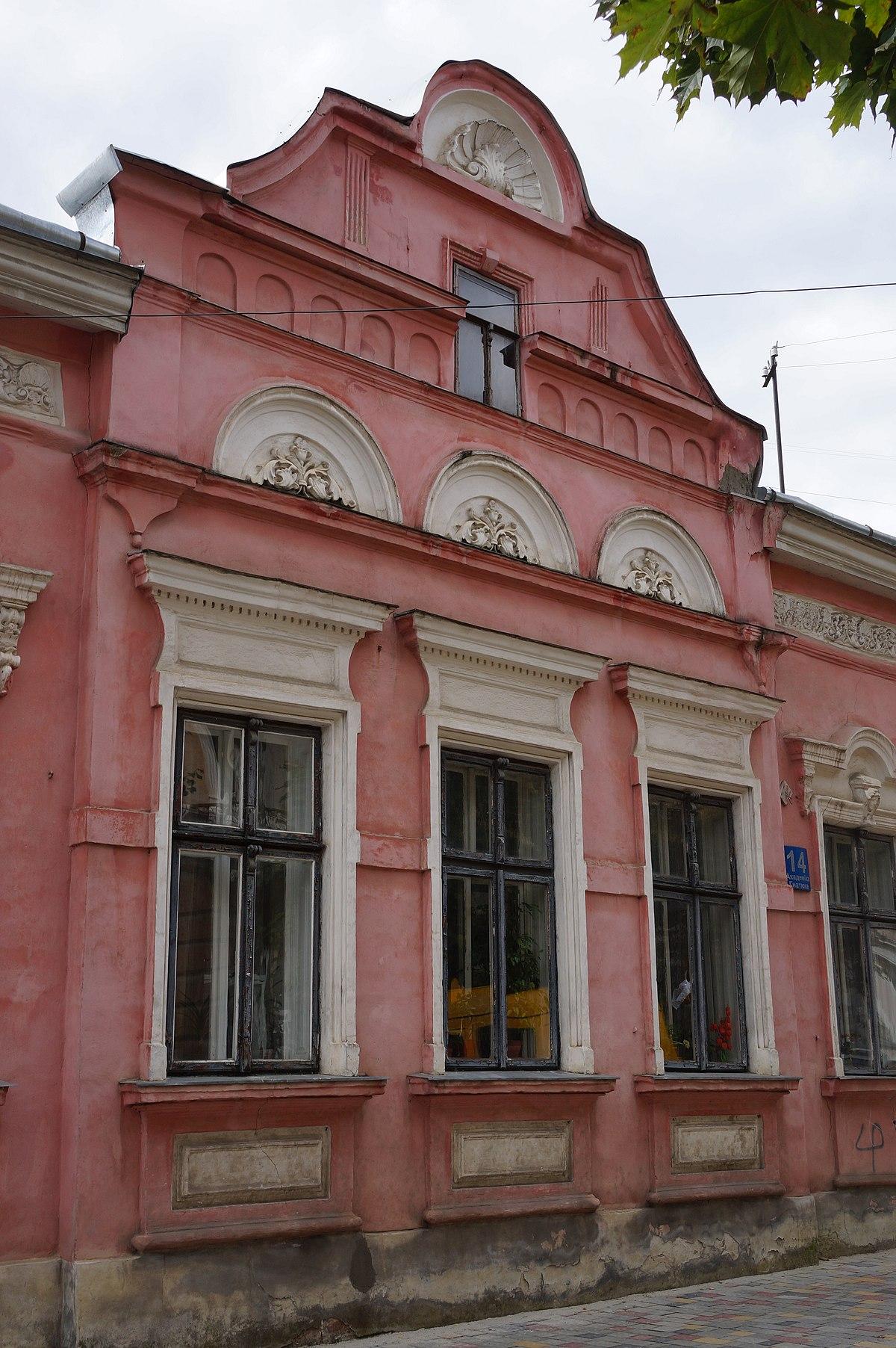File:Олександрія 6 Грудня, 16.jpg - Wikimedia Commons