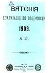 Вятские епархиальные ведомости. 1909. №47 (офиц.).pdf
