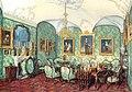 Гау. Кабинет Марии Александровны. 1874.jpg