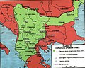 Граници на Охридската Архиепископија - 1020 г.jpg