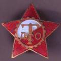 ДСО Торпедо (Плевен).png