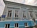 Детский сад №1 в Уразово.jpg