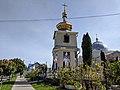 Дзвіниця Покровської церкви смт Млинів 02.jpg