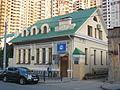 Дом жилой. улица Никитинская, 41.JPG