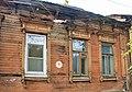Дом 20-а по улице Новой в Нижнем Новгороде.jpg
