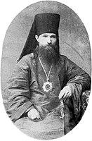 Епископ Владимир (Богоявленский).jpg