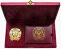 Знак Главы Республики Дагестан «Благодарность за вклад в развитие Дагестана» (комплект).png