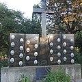 Знак жертвам Горошова.jpg