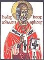 Иоанн Беверлийский, Йоркский (икона).jpg