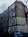 Київ, млин Бліндера.jpg