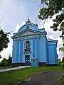 Клевань - Церква Різдва Христова P1070773.JPG