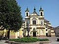 Колегіальний костел Пресвятої Діви Марії 1.jpg
