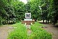Константиновка. Братская могила советских воинов Юго-Западного фронта 14.jpg