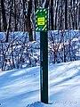 Кочубеївські Дуби у Регіональному ландшафтному парку «Диканський» 1.jpg