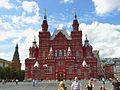 Красная площадь - panoramio (1).jpg