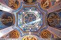 Купол собора Святителя Петра, Митрополита Московского.jpg