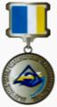 Медаль «За заслуги перед здравоохранением Республики Бурятия» 2 степени.png