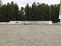Мемориальная стена на площади Победа.jpg