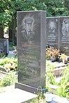 Могила Героя Советского Союза Ивана Радайкина.jpg