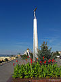 Монумент Славы.JPG