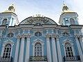 Никольский Морской собор, Санкт-Петербург.jpg