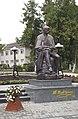 Пам'ятник Т.Шевченкові, Рогатин.jpg